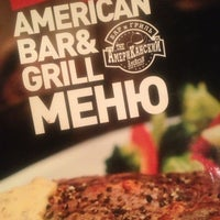 Photo taken at American Bar & Grill by Adelinn on 2/21/2013