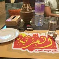 Photo taken at el3ezba Restaurant مطعم العزبة by crazy p. on 6/21/2014