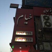 Photo taken at تالار خیام by HamZeH I. on 6/17/2016