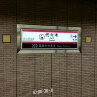 Foto tirada no(a) Oedo Line Yoyogi Station (E26) por Hiroki K. em 4/2/2017