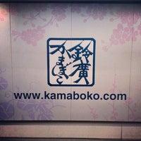 Photo taken at Kazamatsuri Station (OH49) by Hiroki K. on 1/4/2014