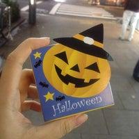 10/26/2013にEliz W.がカラオケの鉄人 人形町店で撮った写真