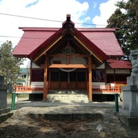 Photo taken at 神山稲荷神社 by ezoyanagi on 4/22/2013