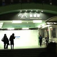 Photo taken at Shimbashi Station by こーちゃん (. on 1/31/2013