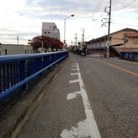 Photo taken at 中平橋 by 局好き on 11/21/2013
