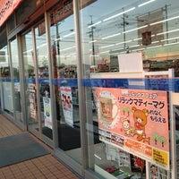 Photo taken at ローソン 春日井田楽町店 by 局好き on 9/21/2013