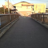 Photo taken at 中平橋 by 局好き on 10/28/2013