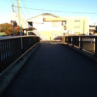 Photo taken at 中平橋 by 局好き on 11/11/2013