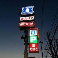 2/11/2013に局好きがローソン 一宮小信中島店で撮った写真