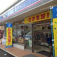 Photo taken at ローソン 小牧元町三丁目店 by 局好き on 8/18/2013