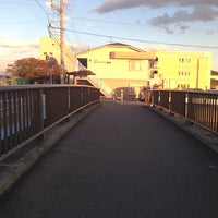 Photo taken at 中平橋 by 局好き on 11/18/2013