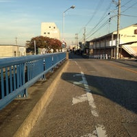 Photo taken at 中平橋 by 局好き on 11/14/2013