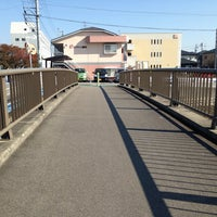 Photo taken at 中平橋 by 局好き on 11/16/2013