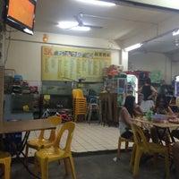 Photo taken at Kedai Kopi Sing Kong @ SK2 by ChuCkiE on 6/12/2016
