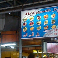 Photo taken at Restoran Haji Ramli Nasi Kandar by ChuCkiE on 12/8/2012