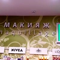 Photo taken at Лэтуаль в Аэрохолле by smelena on 10/3/2014
