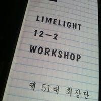 Photo taken at 해오름 소극장 by Seung Ah L. on 11/24/2012