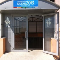 Photo taken at Международный конно-спортивный комплекс «Казань» (Казанский ипподром) by Tanya K. on 7/20/2013