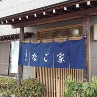 Photo taken at お食事処 なご家 by key8low on 10/2/2013