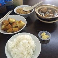 Photo taken at 云顶木清肉骨茶 by Eric C. on 10/18/2015
