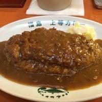 Photo taken at 福島 上等カレー 江坂店 by Shimaki U. on 9/3/2014