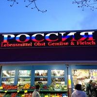 Photo taken at РОССИЯ Supermarkt by George K. on 4/21/2013