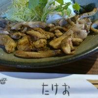 Photo taken at たけお by Sotishana on 11/7/2014