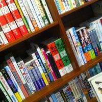 Das Foto wurde bei B&B von Fukuma am 9/18/2012 aufgenommen