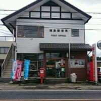 Photo taken at 福島郵便局 by Take t. on 8/29/2016