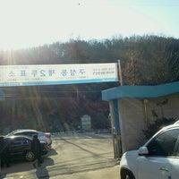 Photo taken at 언동초등학교 by Ben K. on 12/19/2012