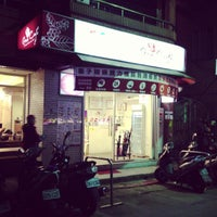 Photo taken at 果子咖啡 GozCafe by Fred C. on 1/29/2013
