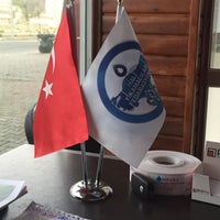Photo taken at büşra halı yıkama by Ali İ. on 3/18/2016