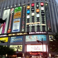 Photo taken at Yodobashi-Akiba by Mark S. on 9/16/2012