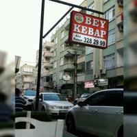 Photo taken at Şanlıurfa bey kebap by Abdurrahman A. on 10/28/2016