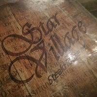 Photo taken at Star Village Western Steak House by Chee C. on 10/4/2016