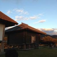 Photo taken at Hirasawa Kanga Ruins by yossy ,. on 11/10/2012