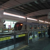 Photo taken at W. Yan'an Rd. Metro Stn. by Shunitsu M. on 2/2/2016