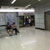 Photo taken at Yishan Rd. Metro Stn. by Shunitsu M. on 9/13/2016