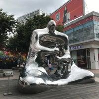 Photo taken at Thumb Plaza by Shunitsu M. on 7/30/2017