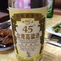 Photo taken at 韩百川烧烤店 by Shunitsu M. on 7/24/2014