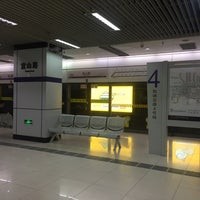 Photo taken at Yishan Rd. Metro Stn. by Shunitsu M. on 9/27/2016