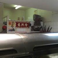 Photo taken at Mandarin House by Phil J. on 11/1/2012