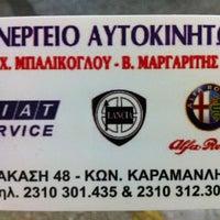 Photo taken at Συνεργείο αυτοκινήτων Μπαλίκογλου - Μαργαρίτης by Ilias T. on 7/16/2013