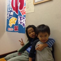 Photo taken at しのぶ湯 by ANDY on 10/26/2013