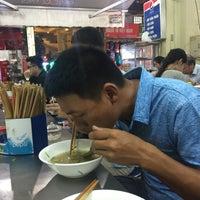 Photo taken at Mì Vằn Thắn Đinh Liệt by 5 B. on 7/19/2017