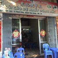 Photo taken at 东北饺子王 (Sủi Cảo Đệ Nhất Đông Bắc) by 5 B. on 9/28/2016
