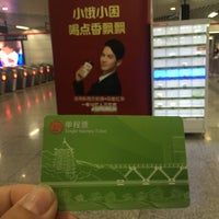 Photo taken at Ding'an Rd. Metro Stn. by 5 B. on 11/4/2016