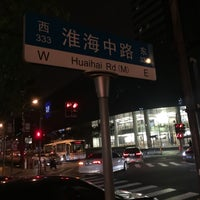 Photo taken at Huaihai Middle Road by 5 B. on 12/3/2016