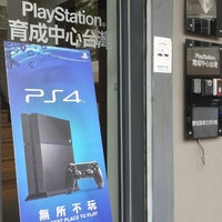 Photo taken at PlayStation育成中心 by kuroko256mb on 12/14/2013
