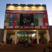 10/21/2012 tarihinde Tarantooolziyaretçi tarafından Театр киноактера'de çekilen fotoğraf